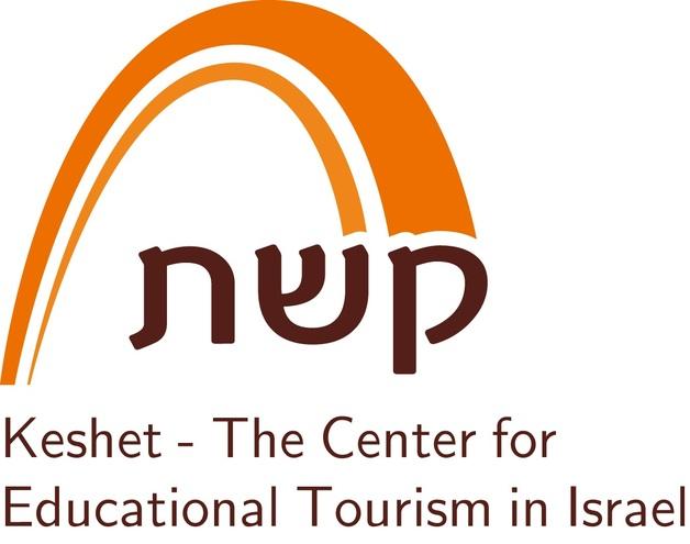 Keshet_logo